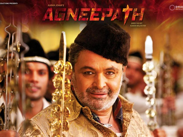 Agneepath Movie All Song Download Mp3