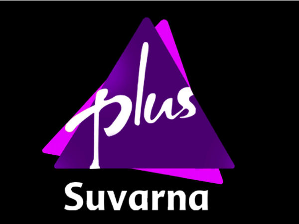 Kannada gets a new GEC channel in Suvarna Plus