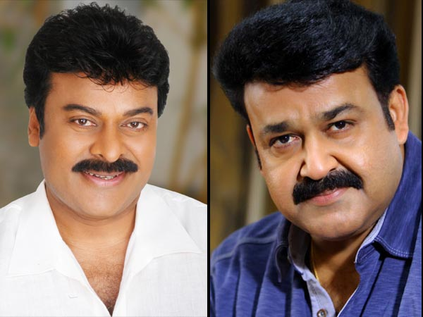 Stars From South - Chiranjeevi & Mohanlal