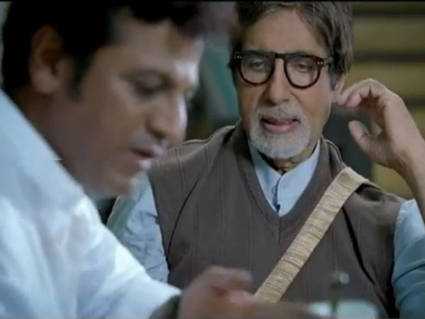 Big B Congratulated Puneet