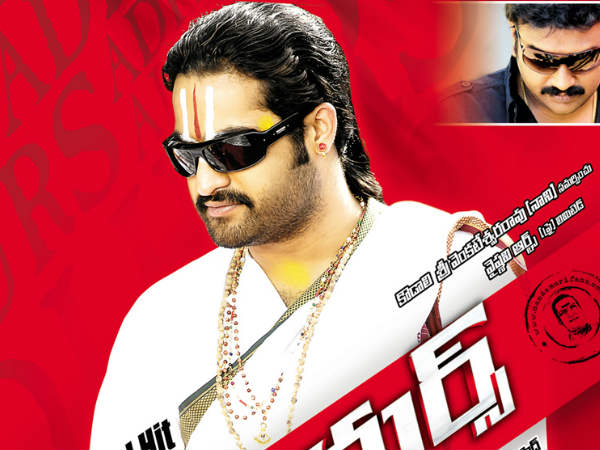 Jr NTR's Hairstyle In Adhurs