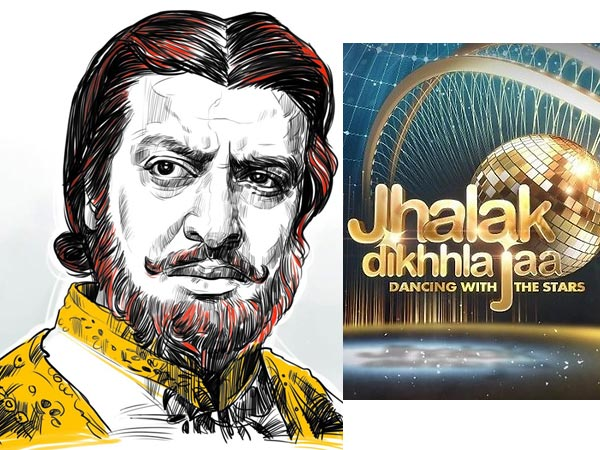 JDJ 6 pays tribute to Pran