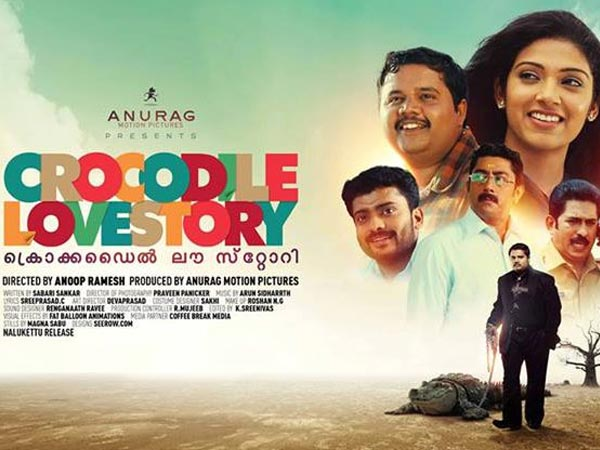 Praveen Prem  Avanthika Mohan  Crocodile Love Story  Movie Review - Filmibeat-8987