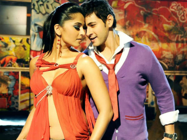 Mahesh Babu's Performance In Khaleja