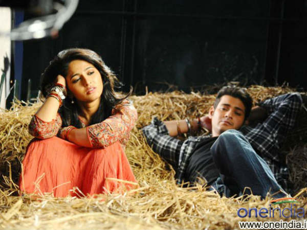 Khaleja Collection At Box Office