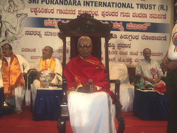 RK Srikantan Honoured