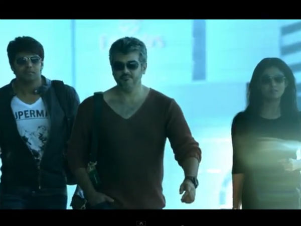 Nayantara, Ajitha And Arya In Arrambam