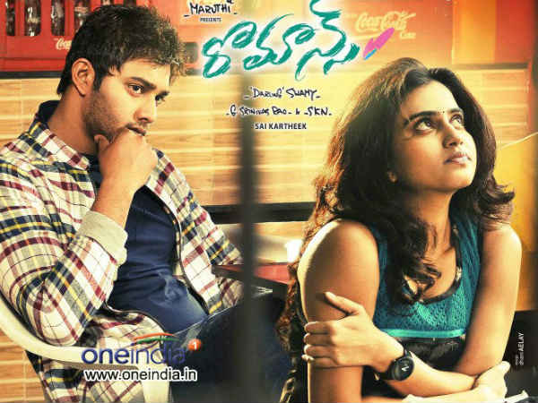 Swamy Turning Director With Romance