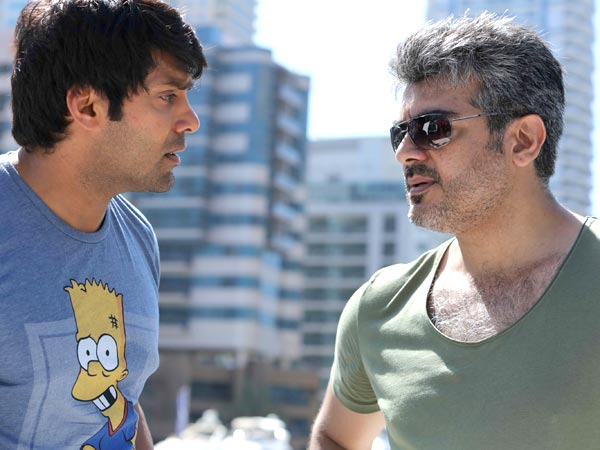 Arya And Ajith In Arrambam