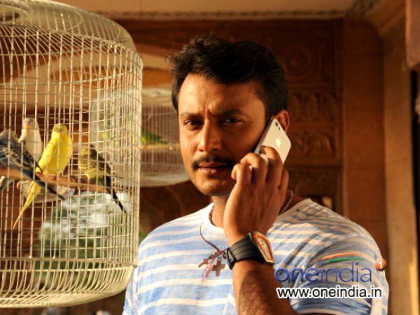 Darshan Admitted To Hospital