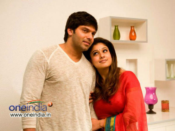 Arya And Nayantara In Raja Rani