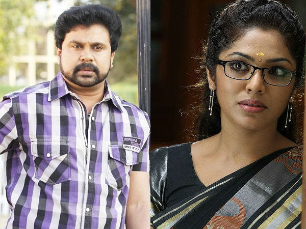 Dileep and Rima Kallingal