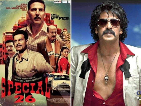 Akshay Kumar   Special 26 Remake   Upendra - Filmibeat