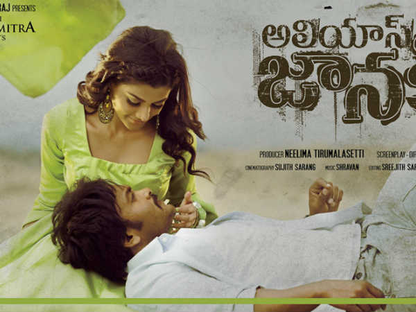 Neelima On AJ Reviews