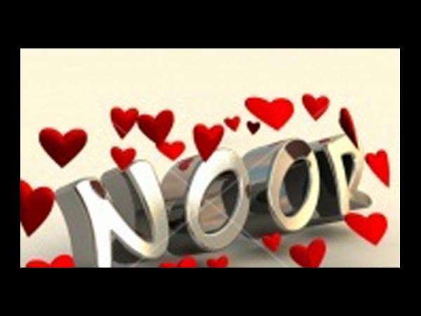 To Noor With Love