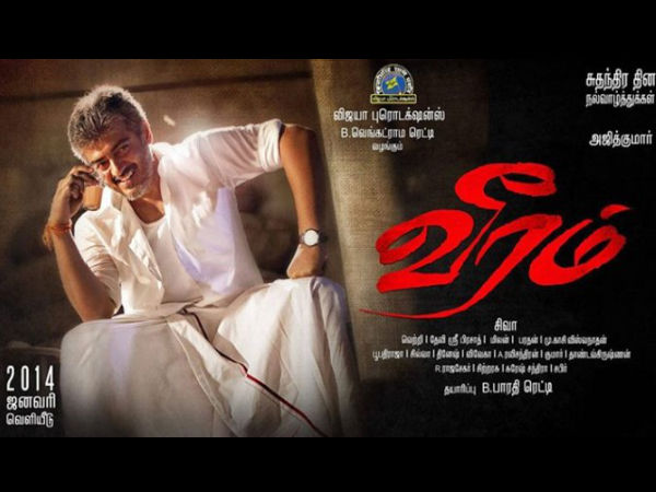 Veeram First Look
