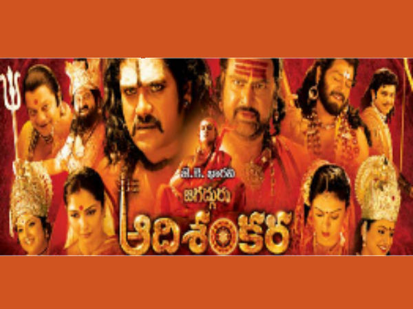 jagadguru adi shankaracharya movie songs free
