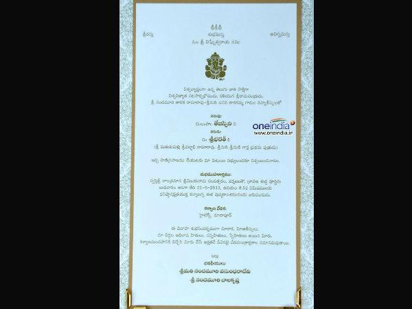 See Balakrishna's Daughter Tejaswini's Wedding Invitation Card - Filmibeat