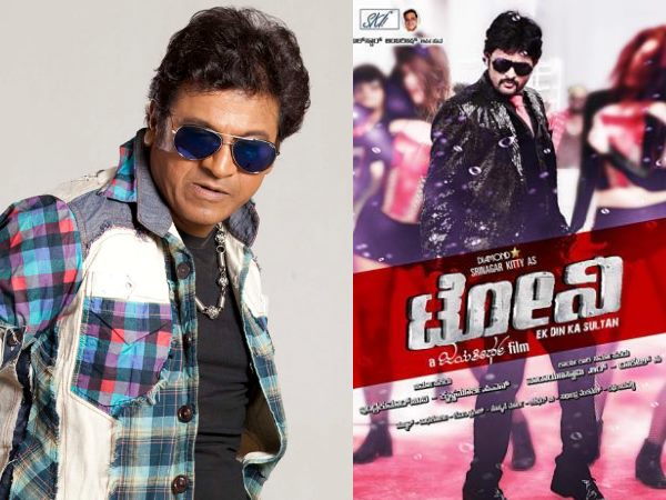 Shivanna Gives Thumbs Up To Kitty's Tony