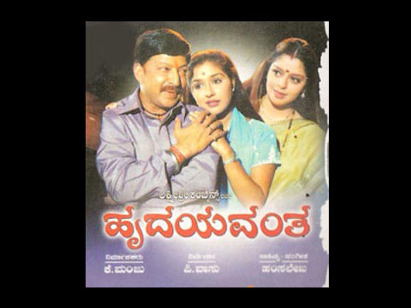 Rakhi Special Brother Sister Sentimental Kannada Movies Filmibeat