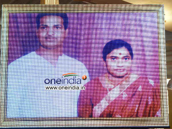 NTR And Wife's Photos In Wedding Hall