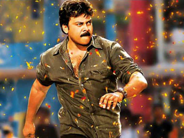 Chiru's Various Roles Got Him Mass Hero Status