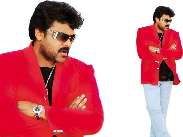 Chiranjeevi Turned Megastar In 2000
