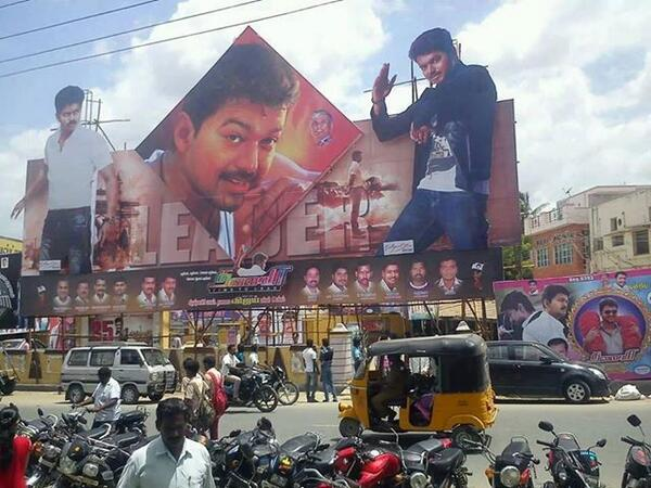 Thalaivaa On Chariot