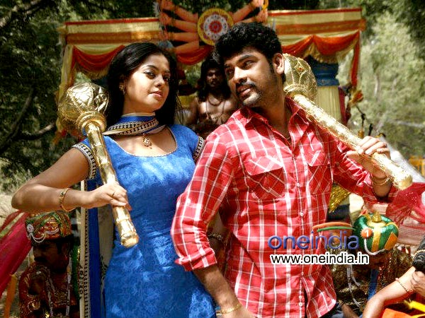 Vimal's Role