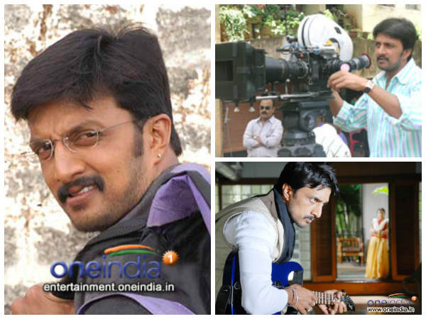 Sudeep As Director