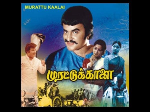 Murattu Kaalai Tamil Movie Mp3 Songs Free Download