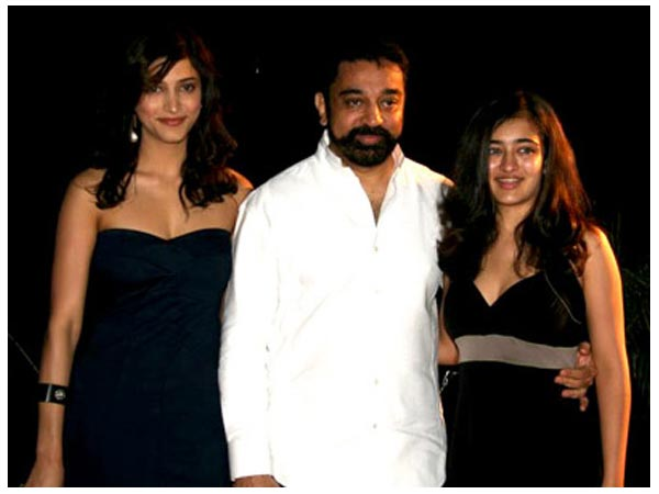 Shruti, Kamal And Akshara