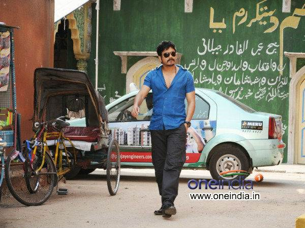 Everything With Change In A Few Years: Nag