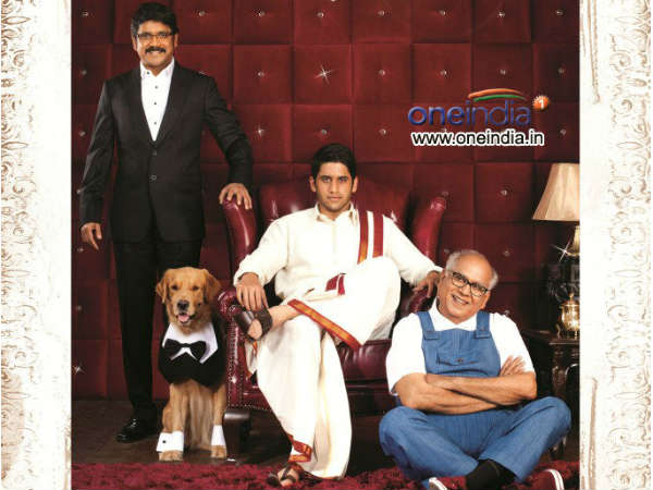 Manam First Look