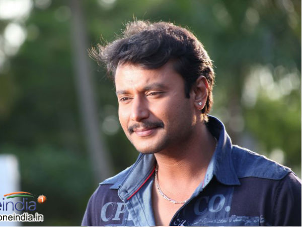 Darshan's Entry