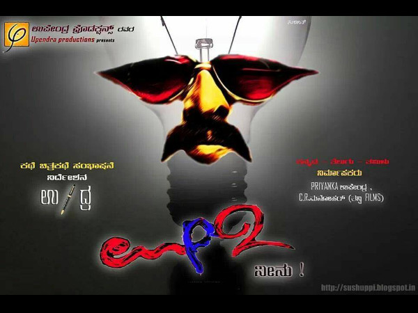 Uppi 2 Second Poster
