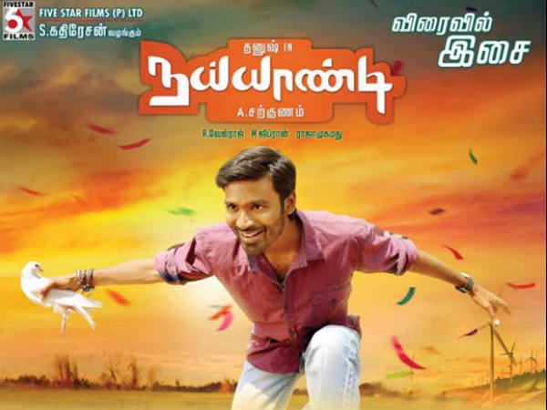Naiyaandi Passes Censor Test