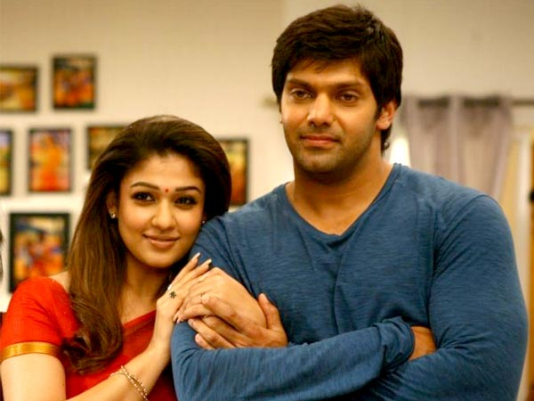 Drawback Of Raja Rani