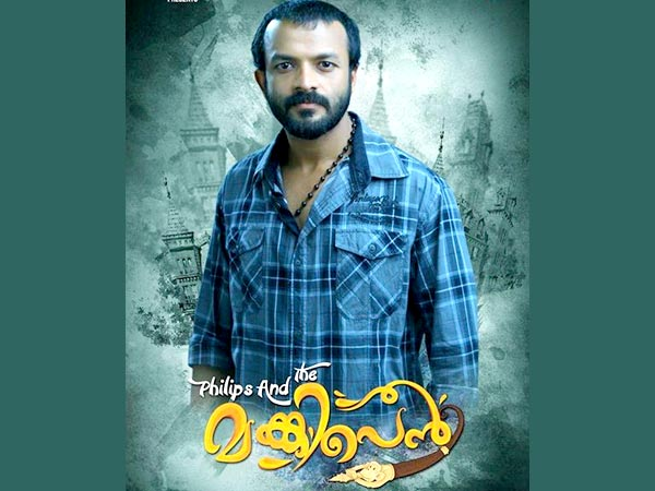 Image result for jayasurya philips and the monkey pen