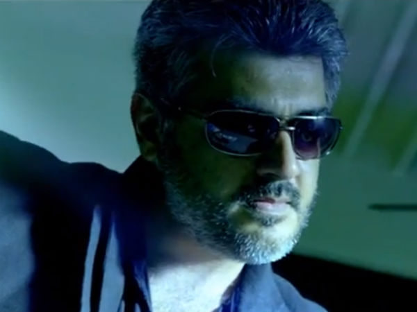 Arrambam For Dilwali