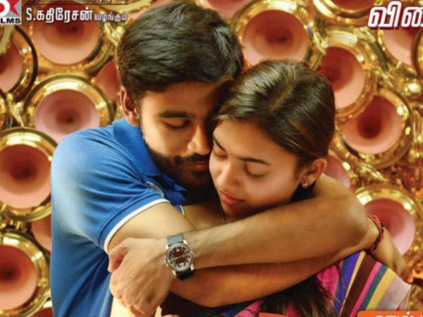 Sarkunam's Version On Nazriya's Episode