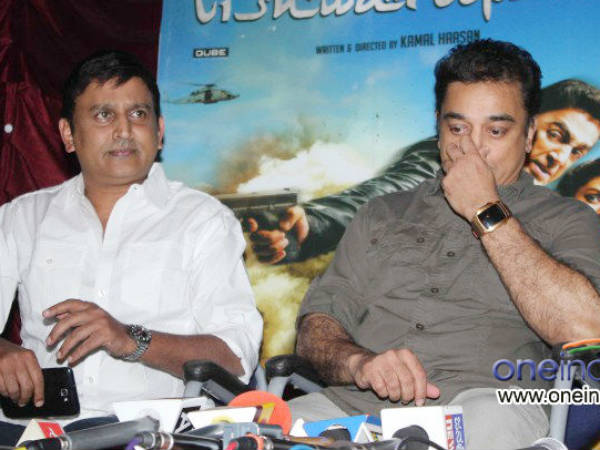 Ramesh To Direct Kamal