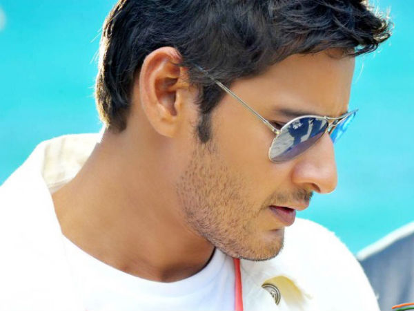 Mahesh Babu Joins Hands With A Corporate Production House