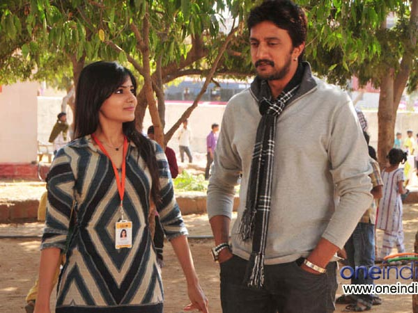 Samantha And Sudeep In Eega
