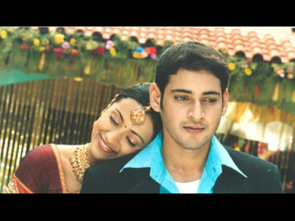 Athadu Set New Record With DVD Sales