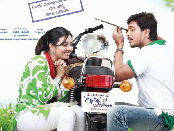 Sequel Of Krishnan Love Story?