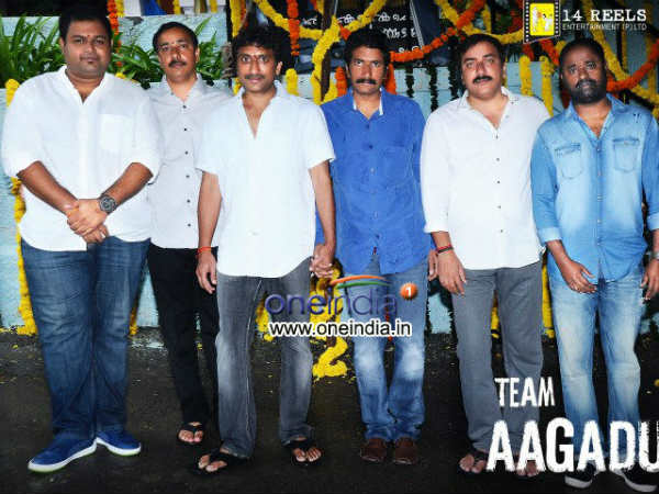 Film Unit At Aagadu Opening