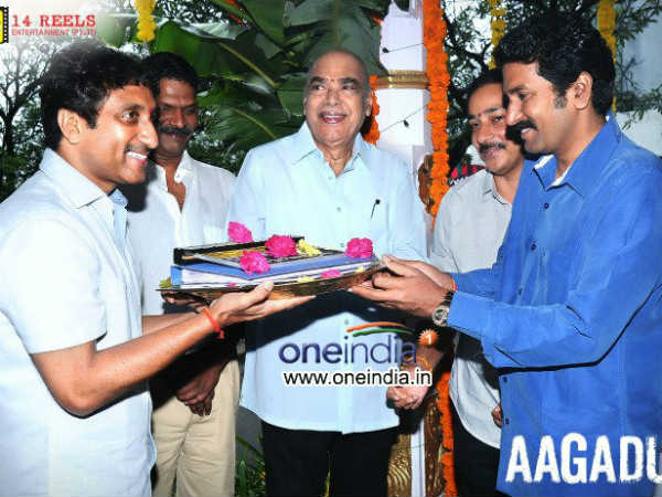 Ramanaidu Launches Aagadu