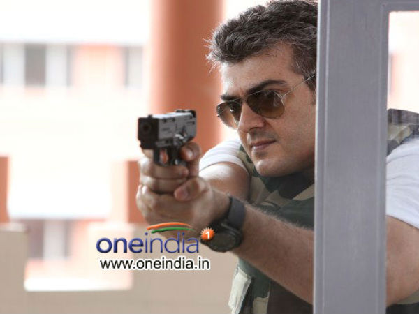 Arrambam At Udhayam Complex
