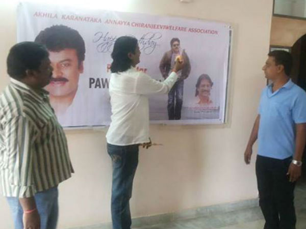 Pawan Kalyan's 42nd Birthday Bash In Bangalore